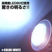 E17規格LED80灯電球●省エネ長寿命●高輝度小型LED使用