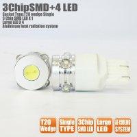 3CHIP SMD LED+LARGE LED X 4 T20ウェッジシングル球 白 2個セット