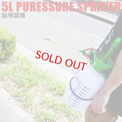 画像3: 5リットル噴霧器★手動ポンプの空気圧で水や薬剤等を散布!!
