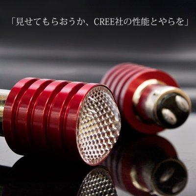 画像3: CREE社製LED使用/Q5/5W ダブル球2個セット☆驚きの明るさ!アルミメッシュ