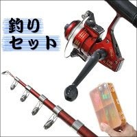 仕掛け付き☆釣りセット/ケース付【持ち運び楽々】どこでもすぐに釣りができる!アウトドアに!