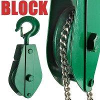 強力型滑車ブロック(一車)/特殊鋼鍛造!安心・安全。はずれ止め付