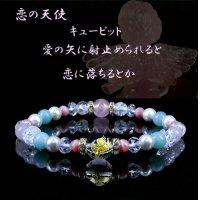 天然石 愛の神金彫り天使「キューピット」オリジナルブレスレット