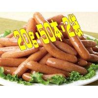 【冷凍食品】あると便利!イチオシのオールポークウインナー!どーんと!20gが100本2K入り!