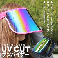 UV CUT サンバイザー 24点