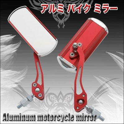 画像2: アルミ製 左右2個セット 汎用タイプ 角度調整可能 ◇ バイク用ミラー