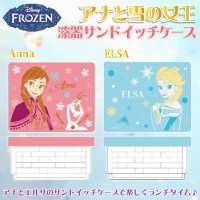 【ディズニー】アナと雪の女王 漆器サンドイッチケース