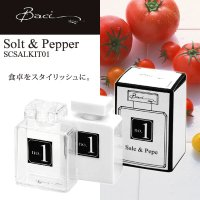 ジョワイユ】Solt&Pepper ソルト&ペッパーセット