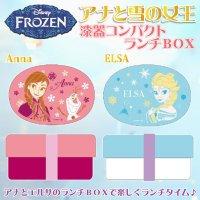 【ディズニー】アナと雪の女王 漆器コンパクトランチBOX