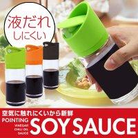 シンプルな上質なデザインかつ液だれしにくい♪ 醤油さし