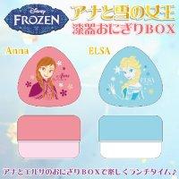 【ディズニー】アナと雪の女王 漆器おにぎりBOX