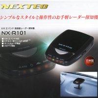 高感度小型レーダー探知機 NX-R101