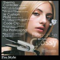 ストレートヘアアイロン Pro Style FHI-211   【12入り】